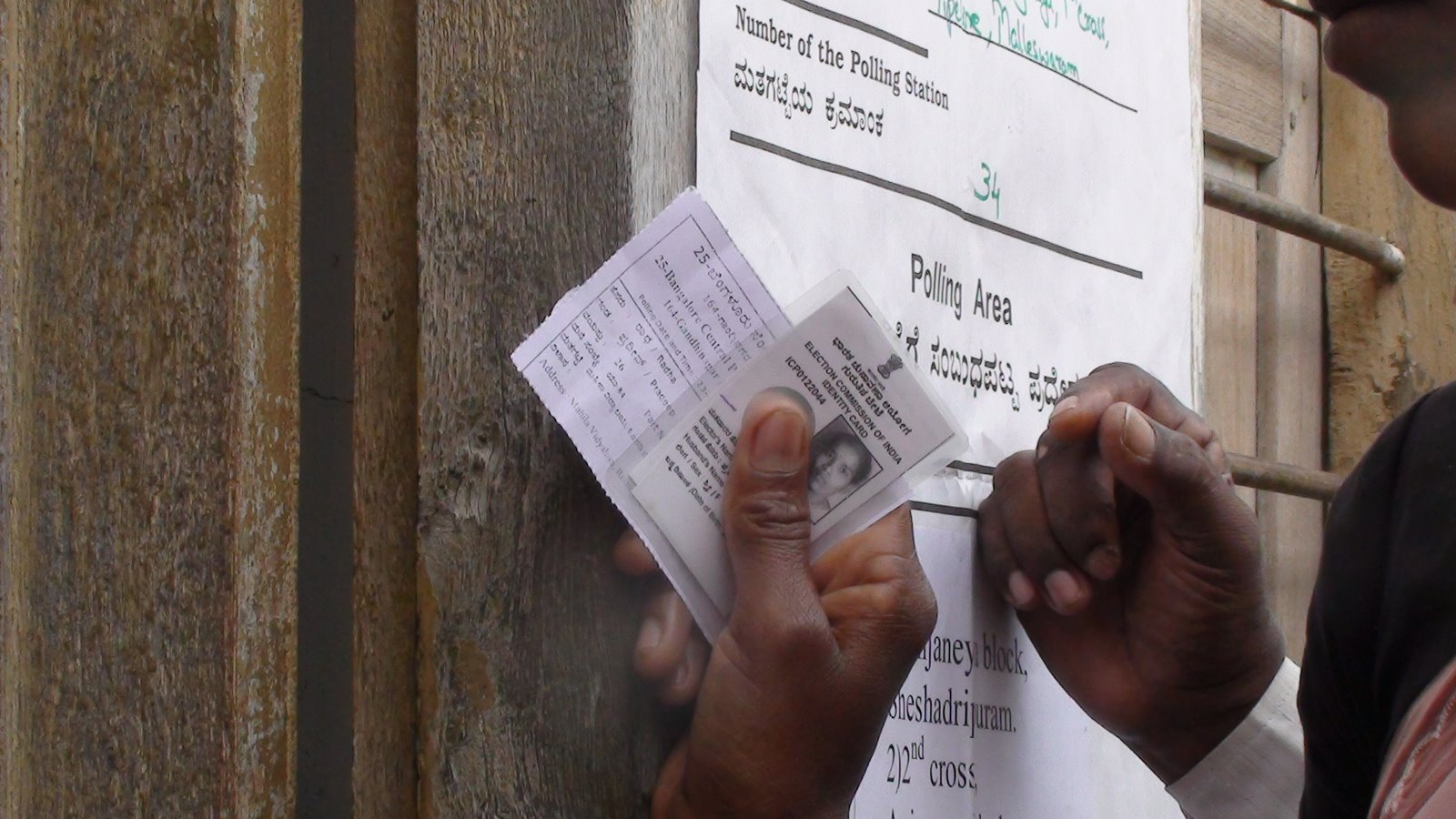 2019 Elections: Where Do Political Parties Get The Donation To Campaign?