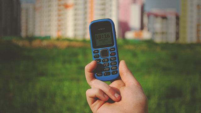 The Strategic Decisions That Caused Nokia's Failure